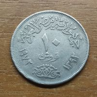10 пиастров 1972 Египет _РАСПРОДАЖА КОЛЛЕКЦИИ