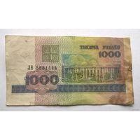 1000 рублей 1998 год серия ЛВ