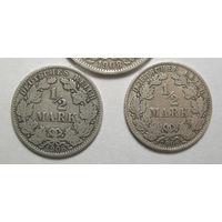 2 монеты Германия 1/2 марки 1905, 1/2 марки 1909.