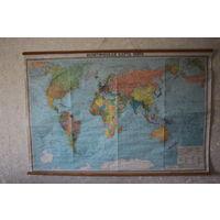 Политическая карта мира, (покрыта пленкой), 1980 г.