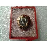 Знак. 50 лет в КПСС. серебро, позолота в коробке с чистым удостоверением.