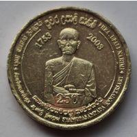 Шри-Ланка, 5 рупий 2003 г. (250 лет обряду Упасампада)-юбилейная.