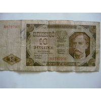10злотых 1948г
