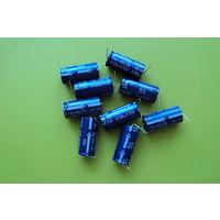 Конденсаторы электролитические 4700мкФ x 25В 85гр