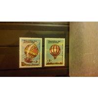 Самолеты, авиация, транспорт, воздушные шары, воздушный флот, марки, Эквадор, 1983