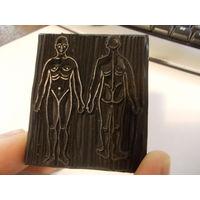 Штамп печать медицинская тело человека