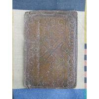 Старое мужское кожаное портмоне