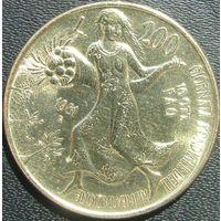 Италия 200 лир 1981 ФАО холдер