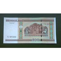 500 рублей  серия Га
