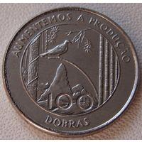 """Сан-Томе и Принсипи. 100 добр 1997 год  KM#87  """"Единственный год чекана"""""""