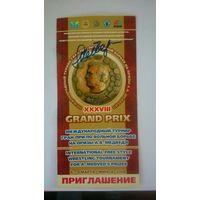 Автограф Александр Медведь 3-х кратный Олимпийский чемпион