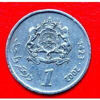 34-28 Марокко, 1 дирхам 2002 г.