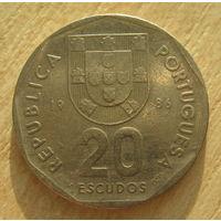 Португалия 20 эскудо 1986 год