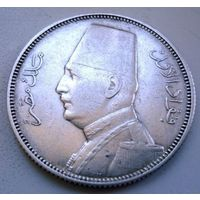 Египет (Королество). 5 пиастров 1933 год. Фуад I.