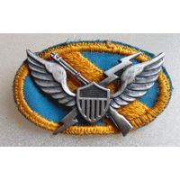 Знак армии США.