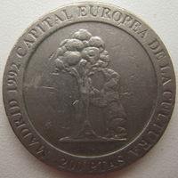 Испания 200 песет 1992 г. Мадрид – культурная столица Европы (d)