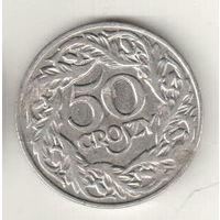 Польша 50 грош 1923