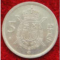 6776:  5 песет 1983 Испания КМ# 823 медно-никелевый сплав