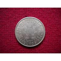 ГДР 10 марок 1973 г. 10-ый международный фестиваль молодёжи и студентов