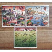 Гайана. Фауна. Рептилии. Динозавры