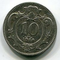 АВСТРИЯ - 10 ГЕЛЛЕРОВ 1910