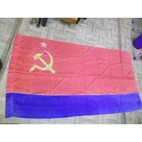 Флаг Азербайджанской ССР 170*90 см