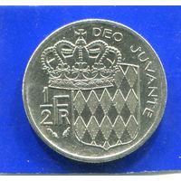 Монако 1/2 франка 1979
