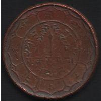 Непал Трибхуван Бир Бикрам 1 рупия 1951 год KM#726 медная копия серебрянной монеты или фальшак