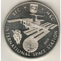Казахстан 50 тенге 2013 Космос - Международная космическая станция