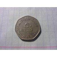 ОАЭ 50 филсов 1995