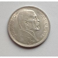 10 крон 1928 г. серебро