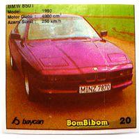 Вкладыш BomBibom # 20 b