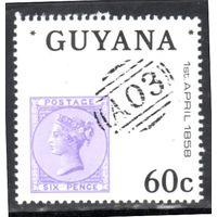 Гайана. Ми-1038.Королева Виктория шесть пенсов 1856 Серия: Великобритания Почтовое использование в Британской Гвиане, 150 лет.1983.