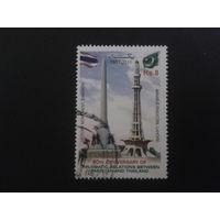 Пакистан 2011 башни, флаги, совм. выпуск с Таиландом