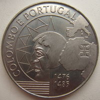 Португалия 200 эскудо 1991 г. Христофор Колумб в Португалии (g)