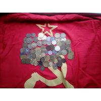 Монеты до реформы 1961года,с 1 Рубля,без М.Ц