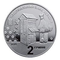 2 гривны 2015 г. Петро Прокопович. Капсула.