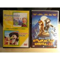 Мультфильмы на DVD-дисках.