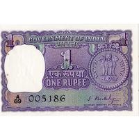 Индия, 1 рупия обр. 1971 г. UNC, отв. от сшивки
