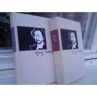 Леонид Андреев. Повести и рассказы в 2 томах (комплект из 2 книг)