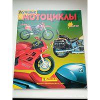 Наклейки для альбома Мотоциклы