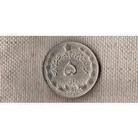 Иран 5 риалов 1978(1357)KM# 1176