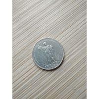 Швейцария. Стрелковый талер. 5 франков 1879г. Фестиваль в Базеле. Редкость.