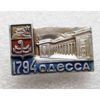 Одесса 1794 год. Украина. Города. Архитектура #1403-CP23