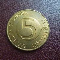 Словения 5 толаров 1995г.