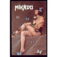 1 календарик Микадо