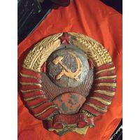 Герб силумин из СССР.