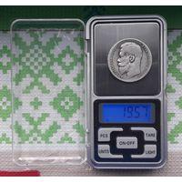 Точность взвешивания 0,01 грамма. Возможность взвешивания до 200 грамм. Компактные и высокоточные цифровые весы. Покупай умнее, живи веселее!