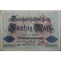 50 марок 1914г. Берлин