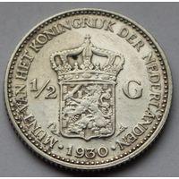 Нидерланды 1/2 гульдена, 1930 г.